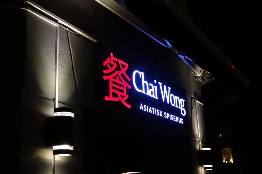 Chai Wong LED Lyspanel